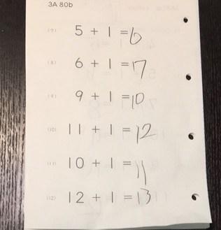 公文の足し算