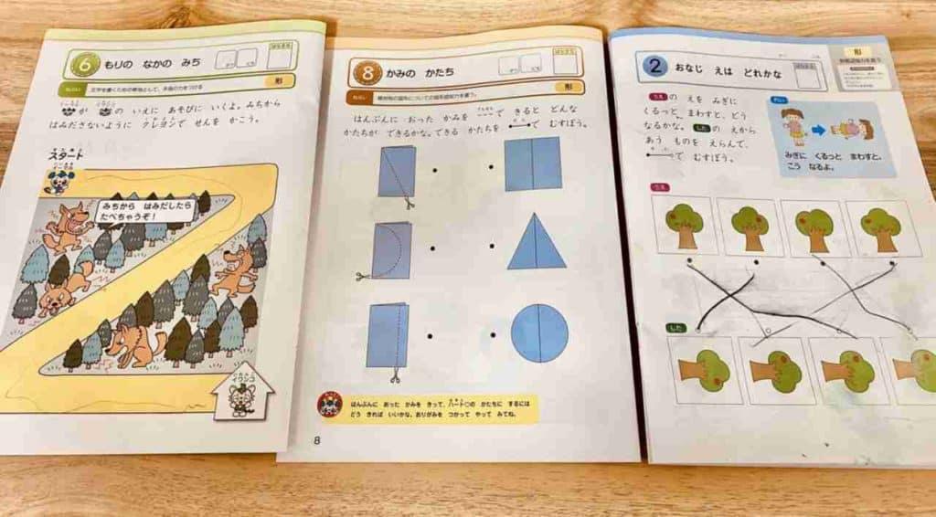Z会幼児コースワーク形