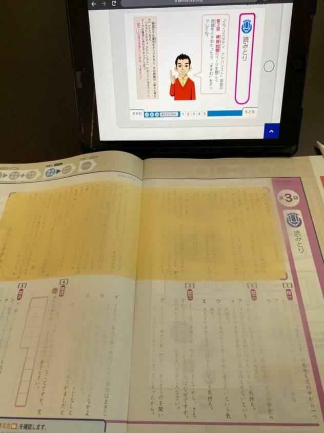 Z会中学受験コース国語