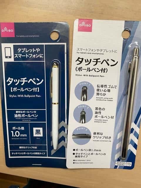 ダイソーのタッチペン