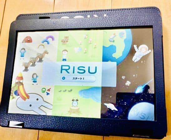 RISU算数・きっずタブレット