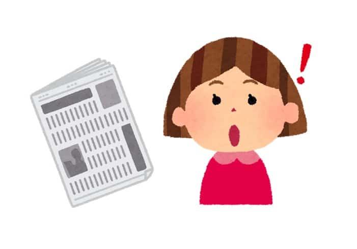 子供新聞活用法