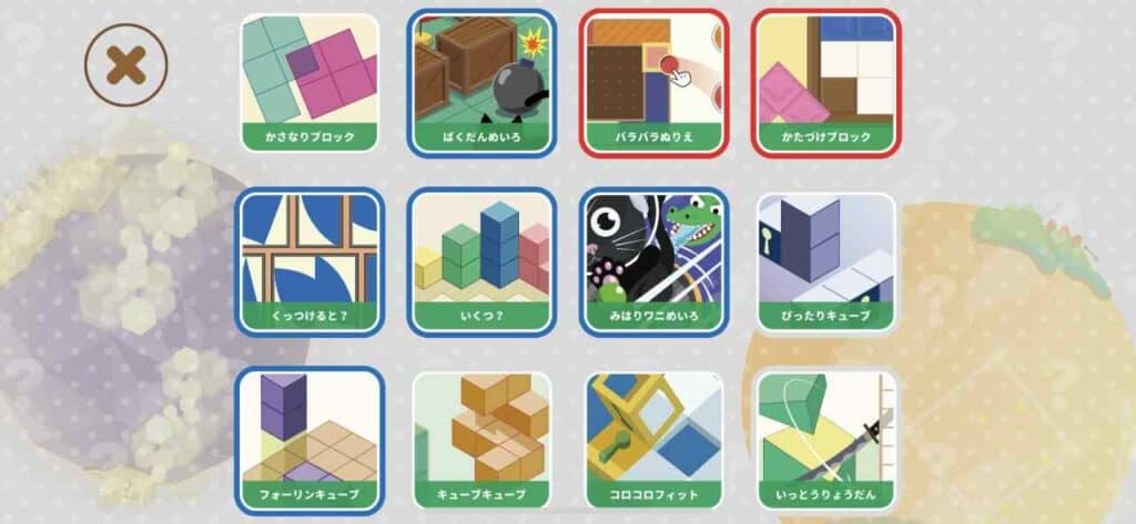 wondebox-shape