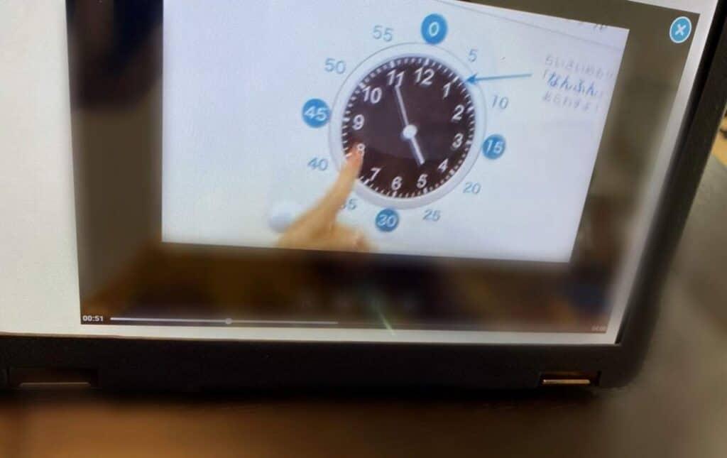 RISUきっず先生動画の時計解説